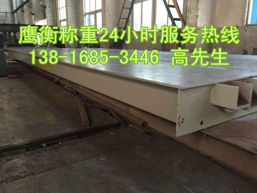 《100吨地磅新闻》禹城100吨地磅厂家。价格