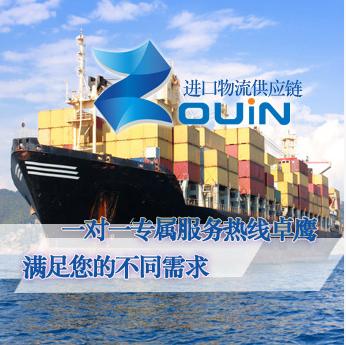 上海葵花籽油进口货运代理