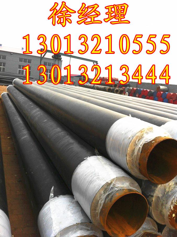 钢套钢蒸汽保温管安全性能