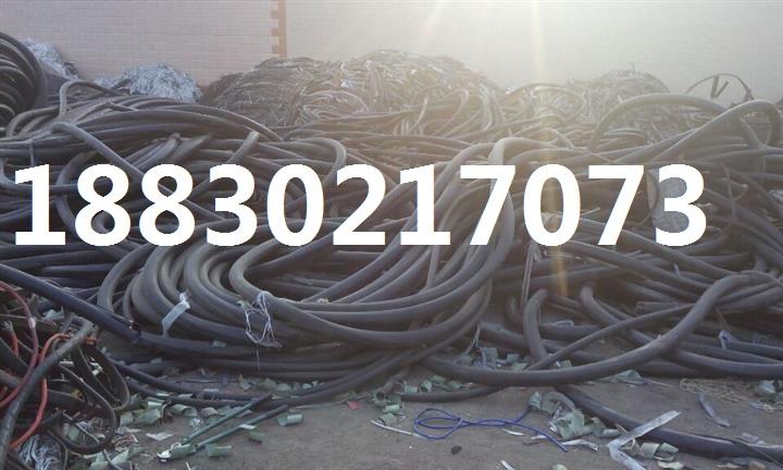"""泰安电缆回收《电缆""""泰安""""哪里回收电缆价格最高》"""