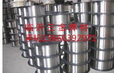 德国UTP 7CdM银钎焊料 含镉焊料