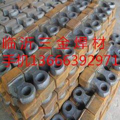 镍焊条3号 镍铬钼合金复合钢焊接材料
