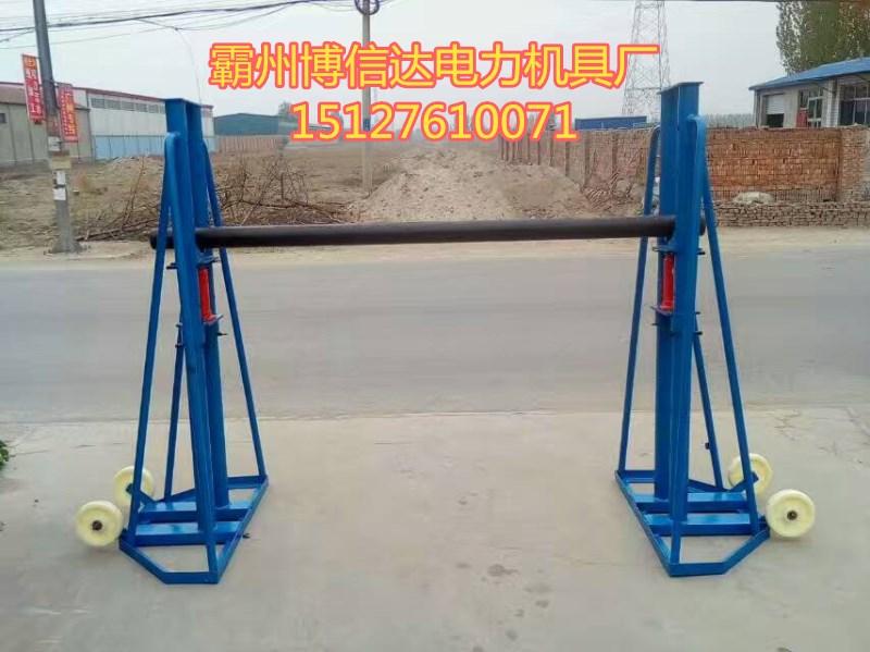 手动圆盘放线架 液压电缆放线架 5吨梯形液压放线架