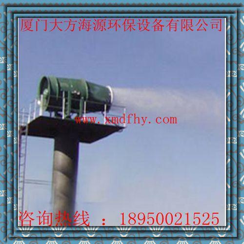 浙江江苏北京上海河北厦门供应除尘手动式雾炮机