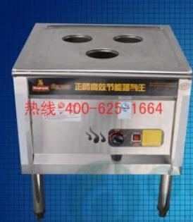 华蓥三孔燃气电热蒸炉蒸包子机电蒸包子机