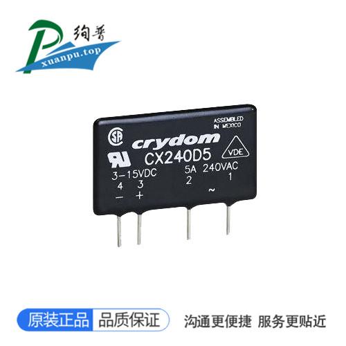 快达继电器CX480D5