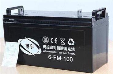 商宇蓄电池12V17AH官方网站