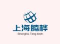 上海騰樺電氣設備有限公司Logo