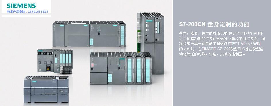 西门子6FC5298-6AD50-0GP2