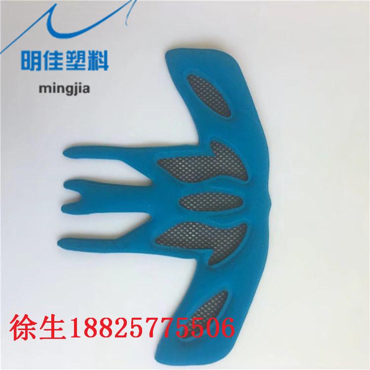 明佳泡绵专业生产 EVA冷热压成型 可按要求定制成型