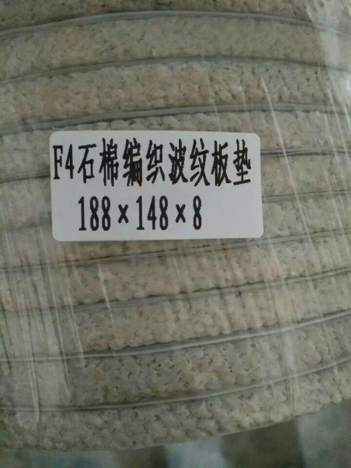 四川聚乙烯四氟垫片-软四氟膨体密封垫片供应商