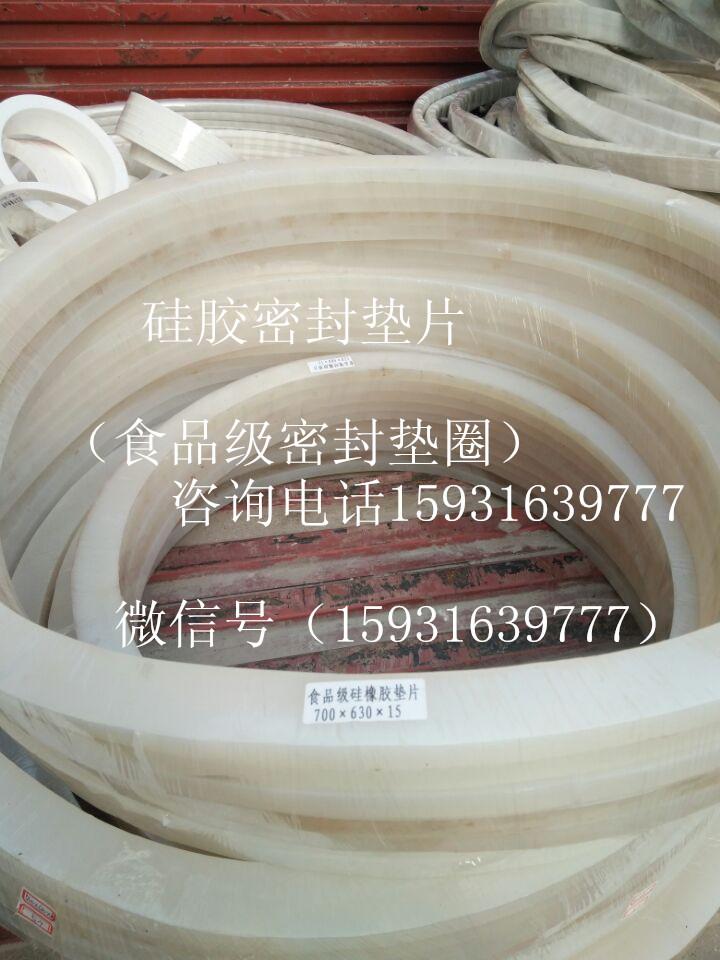 北流聚四氟乙烯包覆垫片DN15-DN3000夹石棉编织垫片代理分销