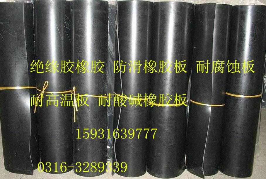 黑龙江法兰石棉板垫片-无石棉板包覆垫片供应商