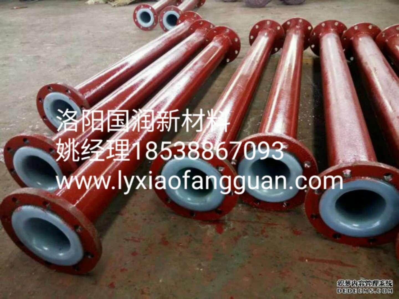 钢衬管防静电防腐耐磨超高分子聚乙烯洛阳国润批发管道
