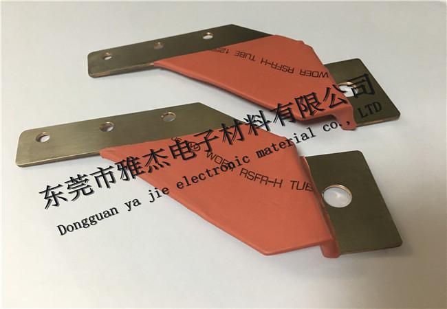 鋰電池連接硬銅排 新能源浸塑鍍鎳銅排型號