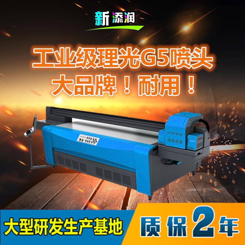 深圳做理光喷头打印机的厂家