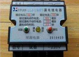 HBDLX-21/3青海厂家