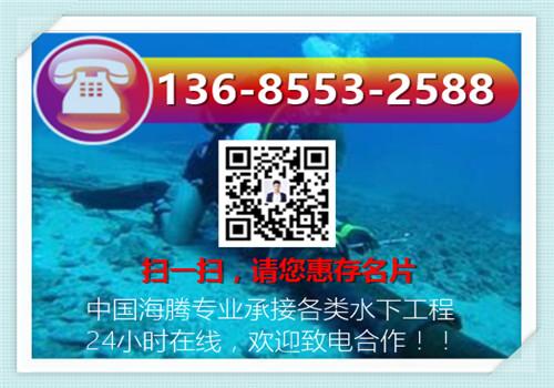 肇庆市管道潜水安装 公司诚实守信