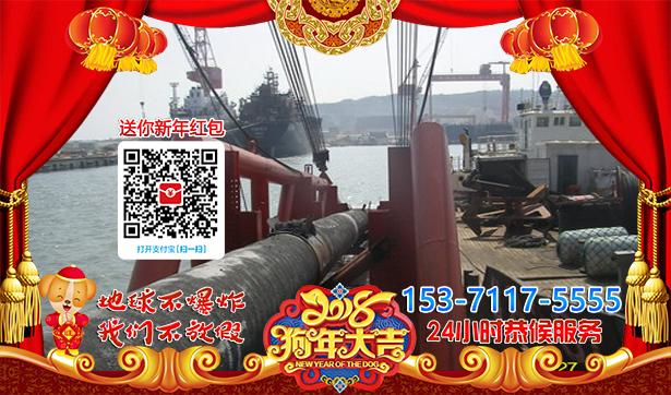 德庆县管道潜水安装 公司报价