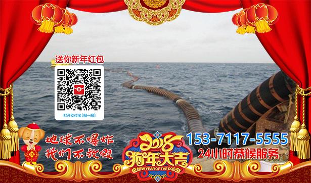 江门市水下护管公司-水下铺设电缆
