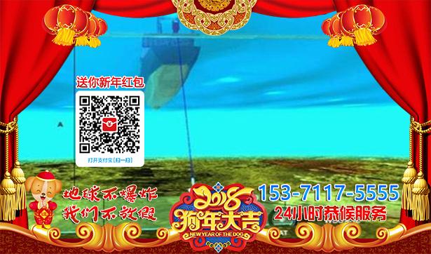 台州市水下管道维护公司补水管道水下维护