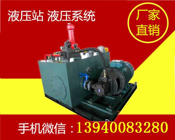 承德220v液压泵站每周回顾图片