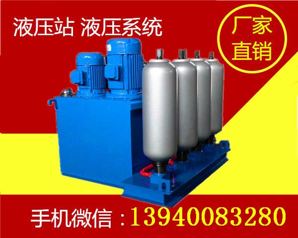 丹东220v电动多级液压泵站价位图片
