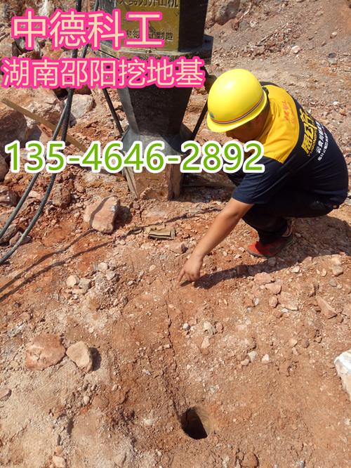 巴音郭楞岩石开采修公路用什么机器咨询