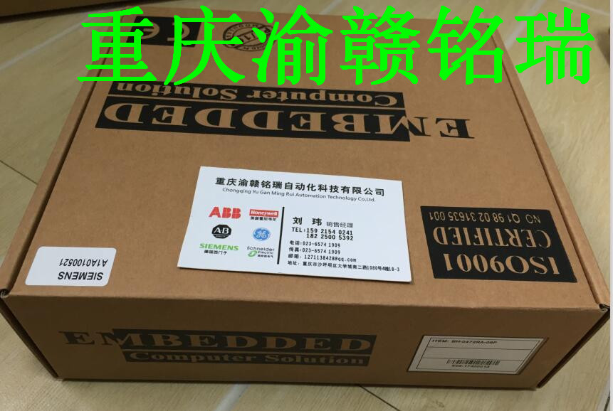 霍尔电源 LDZ10501373 HALL CT Power Supply