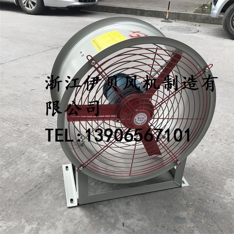 佳木斯供应防爆轴流风机BAF-300-0.18KW