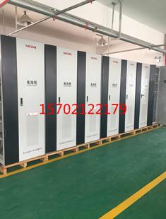 上海 EPS三相应急电源22KW 厂家直销