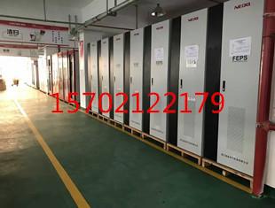 上海 厂家直销 EPS-7.5KW三相消防应急电源 参数价格