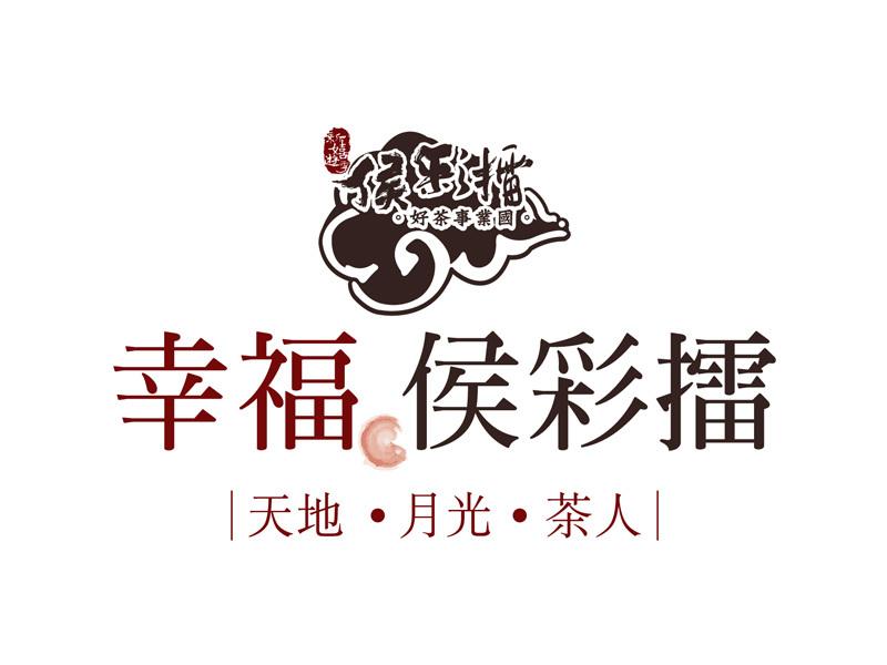 广州加盟幸福侯彩擂为你带来火爆人气
