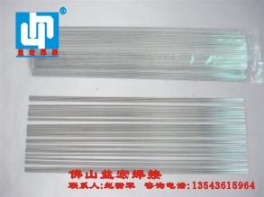 银焊线,10%银焊线,20%银焊线