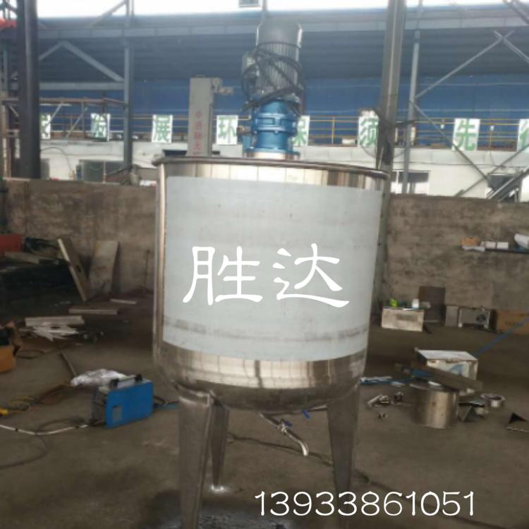 不锈钢液体搅拌罐  蒸汽加热反应釜恒温保温桶3吨价格
