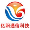 慈溪市亿阳通信科技有限公司LOGO