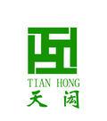 西安天閎環保科技有限公司