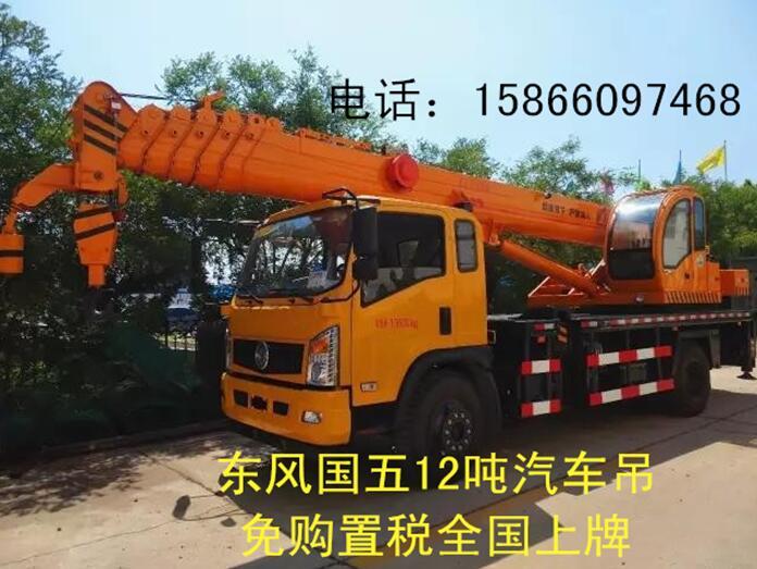 吉林延边州8吨国五汽车吊多少钱