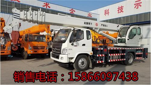 广西崇左市小吊车,10吨福田吊车,12吨东风汽车吊