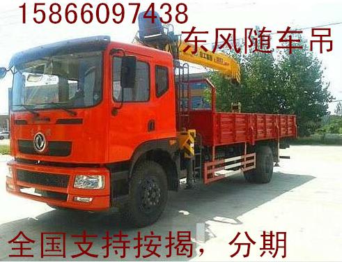 江苏镇江附近什么地方有唐骏国五8吨汽车吊厂家