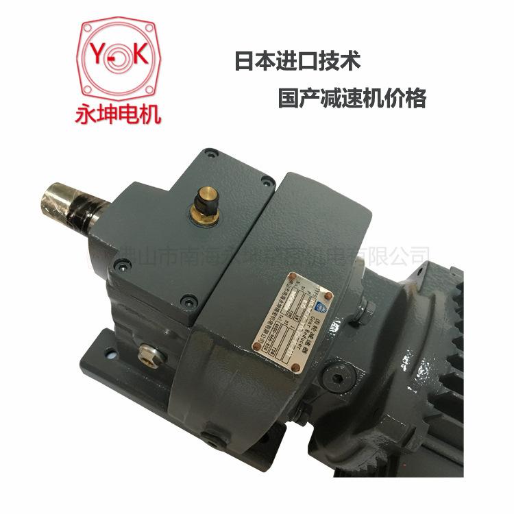 斜齿轮蜗轮蜗杆减速电机RCS97系列,台湾品牌品质