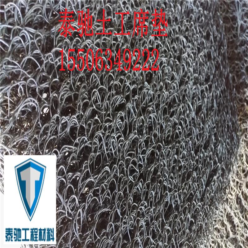 0634-6993335滁州供应塑料盲沟材厂家发货0634-6993335经销