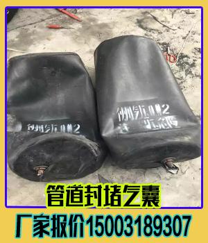 淮安清河区市政污水处理工具气囊@需要充几个压力值