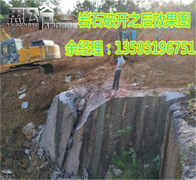 矿开采专用柴动岩石劈裂机热卖促销德阳