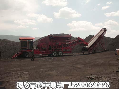 临汾市建筑垃圾粉碎机多少钱一台
