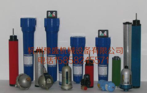 供应杭州日盛冷干机蒸发器