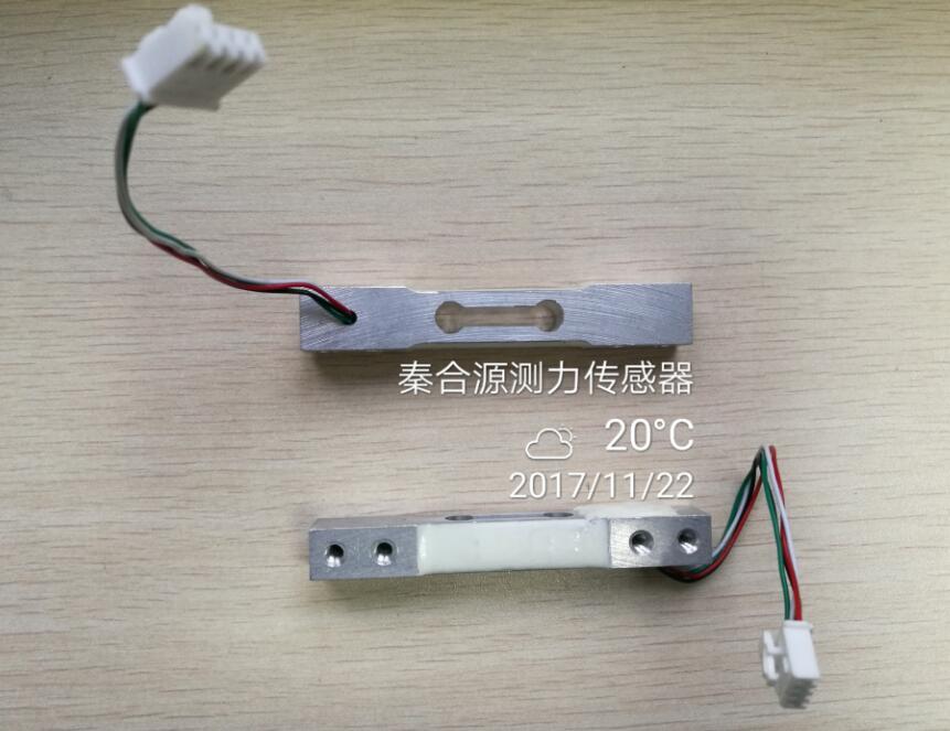 莆田1kg高精度(毫克)称重传感器1kg,10kg小尺寸型称重传感器