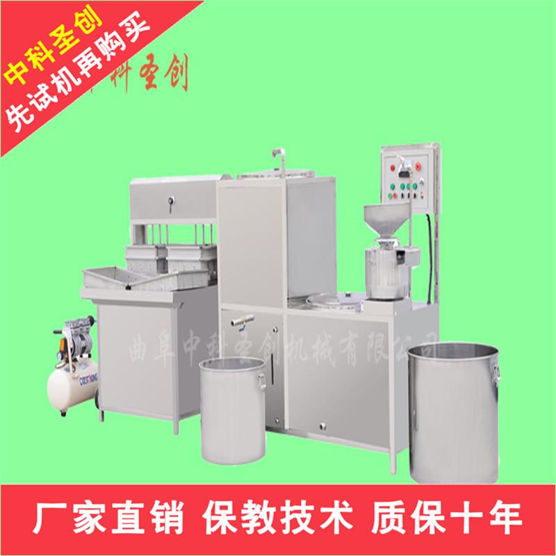 小型全自动豆腐生产设备多少钱 全自动一体豆腐机械设备 现货供应