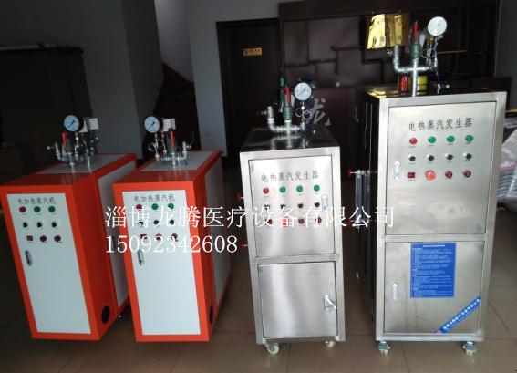 淄博电加热蒸汽锅炉厂家