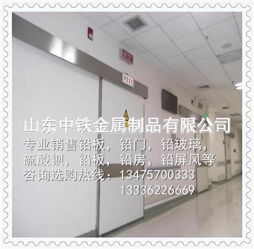 德令哈市厂家直销防辐射铅块13475700333,13336226669